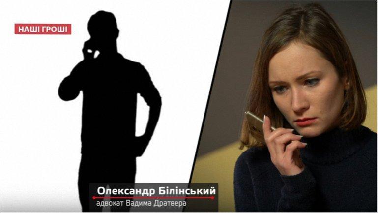 Чем будет заниматься украинское ФБР - фото 1