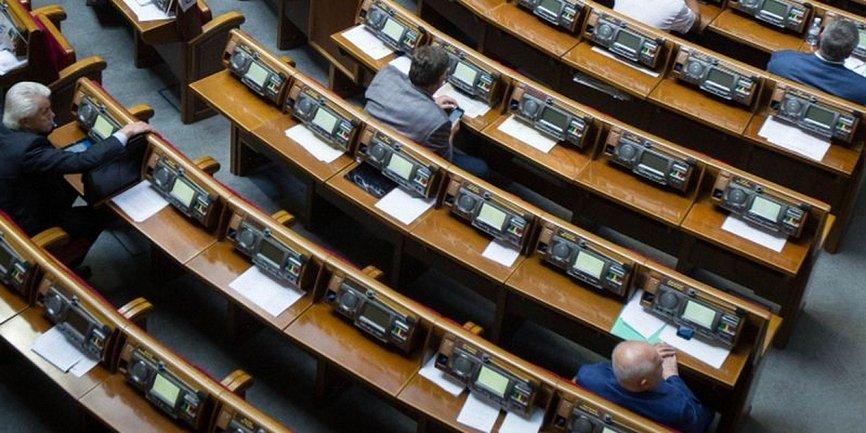 Нардепы приняли закон, который одобрила комиссия ВР - фото 1