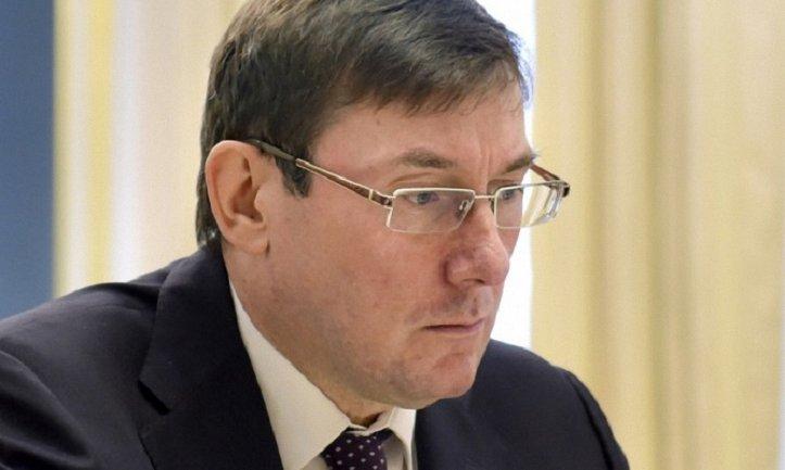 Луценко прокомментировал расследование трагедии в Княжичах - фото 1