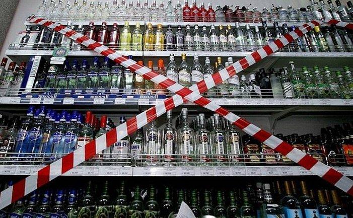 Киевсовет в течение месяца должен снова разрешить продажу алкоголя ночью - фото 1