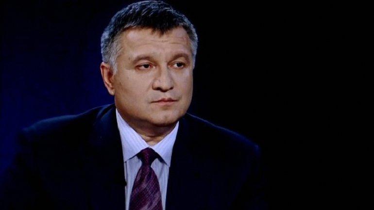 В МВД предлагают дождаться реакции Авакова завтра - фото 1