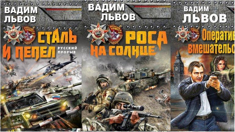 """""""Руський мир"""" готує літературну експансію - фото 1"""