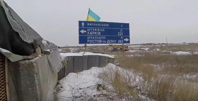 Украинский военный, считавшийся пропавшим, погиб - фото 1
