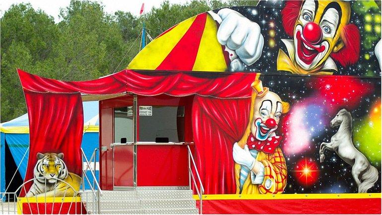 Под куполом цирка - фото 1