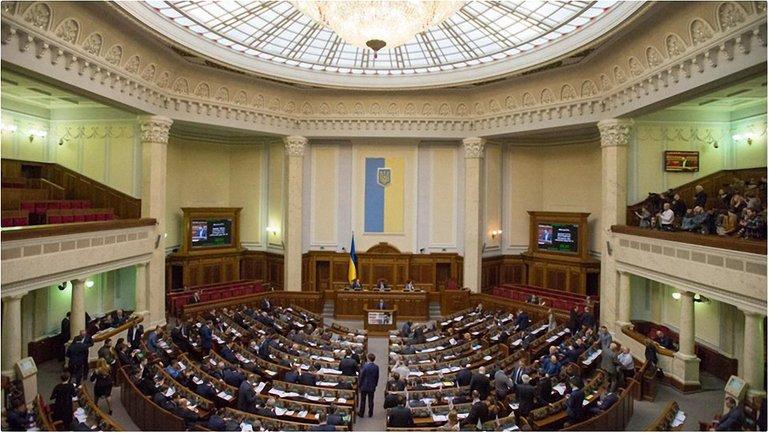 «Самопомич» будет бойкотировать работу ВР до снятия с Новинского неприкосновенности - фото 1