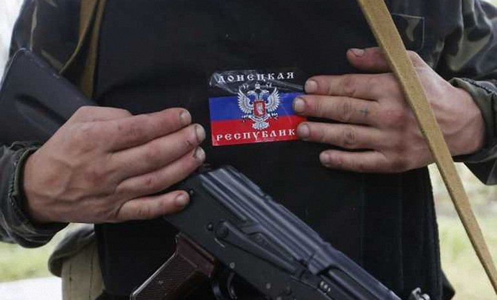 Задержанный имеет отношение к разведке ВС РФ или ГРУ - фото 1