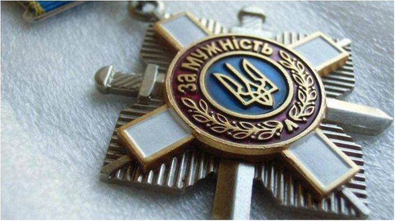 Украинские воины получили награды - фото 1