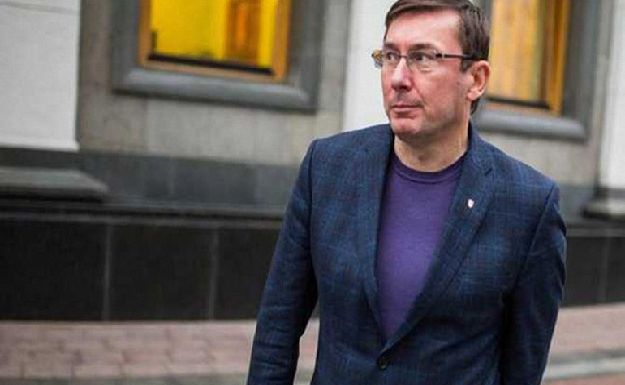 Луценко утверждает, что Александр Кацуба готов пойти на сделку со следствием - фото 1