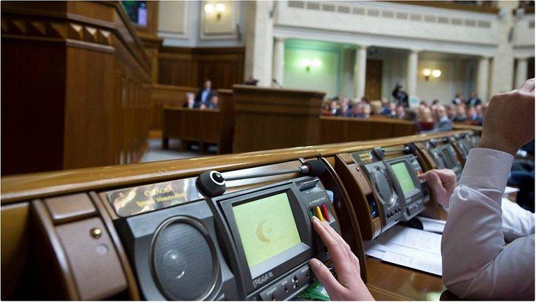 Четыре фракции Верховной Рады стали лидерами рейтинга финансового популизма - фото 1