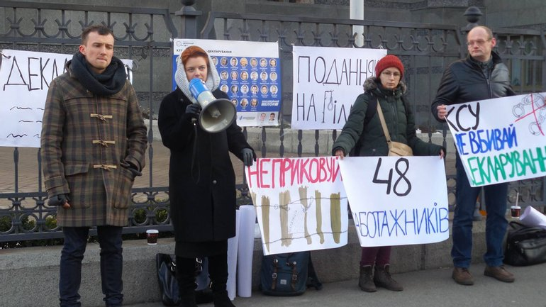 Активисты пекетировали КСУ - фото 1
