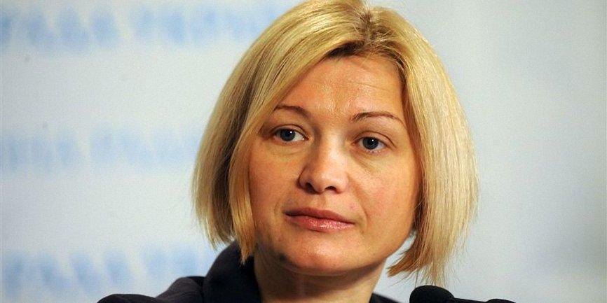 Ирина Геращенко рассказала, когда помилованных передадут в ОРДЛО - фото 1
