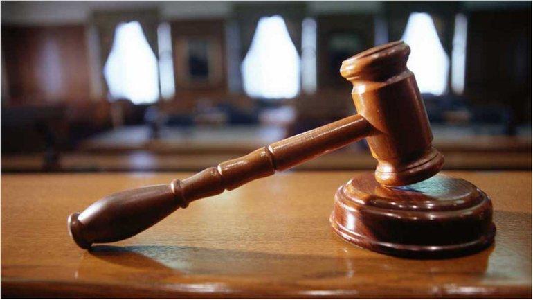 ГПУ подала в суд на банкира - фото 1