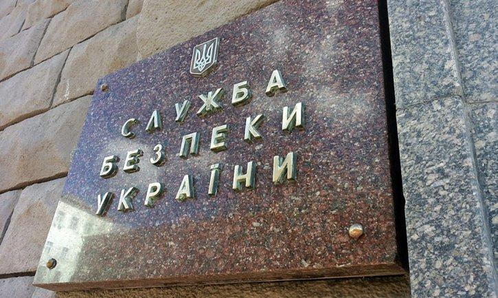 Тайники были найдены в Донецкой и Луганской областях - фото 1