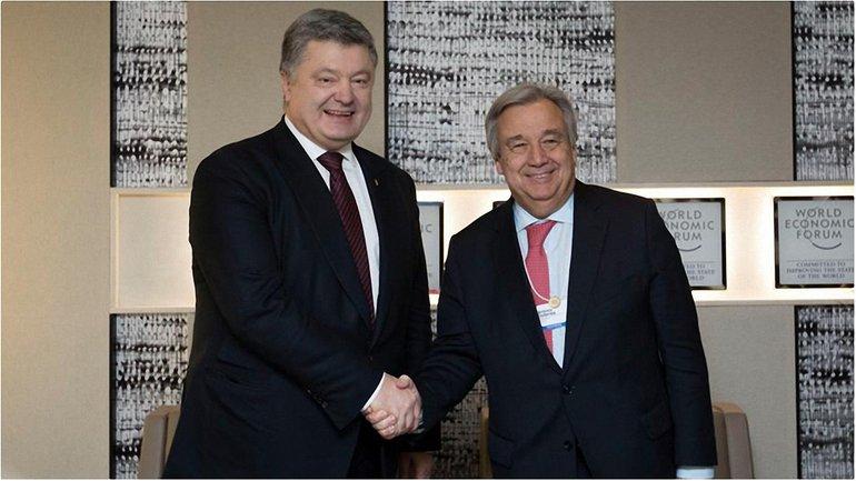 Порошенко пригласил Гутерреша посетить Украину - фото 1