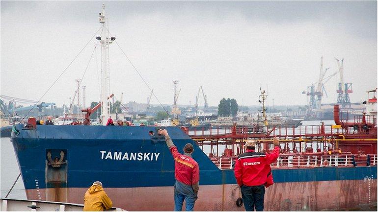 Готовится приватизацию Черноморского морского пароходства - фото 1