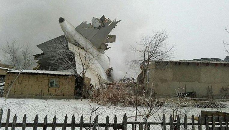Правительство Кыргызстана создало комиссию по расследованию авиакатастрофы - фото 1