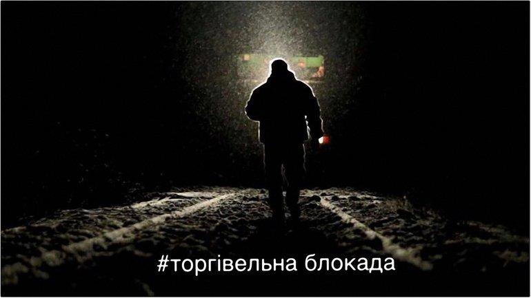 """Опрос: Поддерживаете ли вы блокаду """"ЛНР""""? - фото 1"""