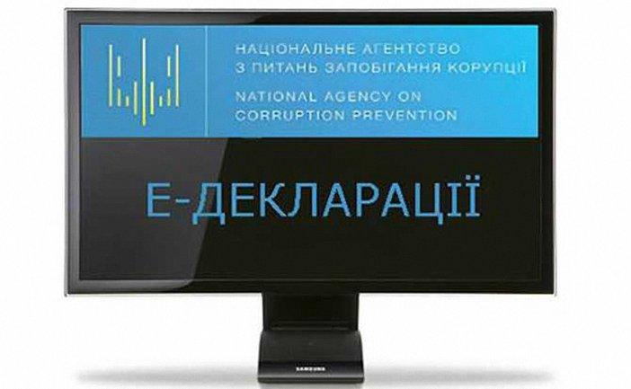 Уже через несколько недель детективы НАБУ получат доступ к реестру е-деклараций - фото 1