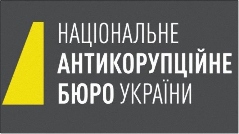 НАБУ проверит кандидатов на должности судей ВСУ - фото 1