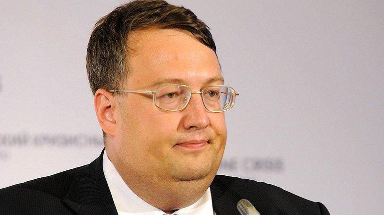 ГПУ откроет дело против Антона Геращенко - фото 1