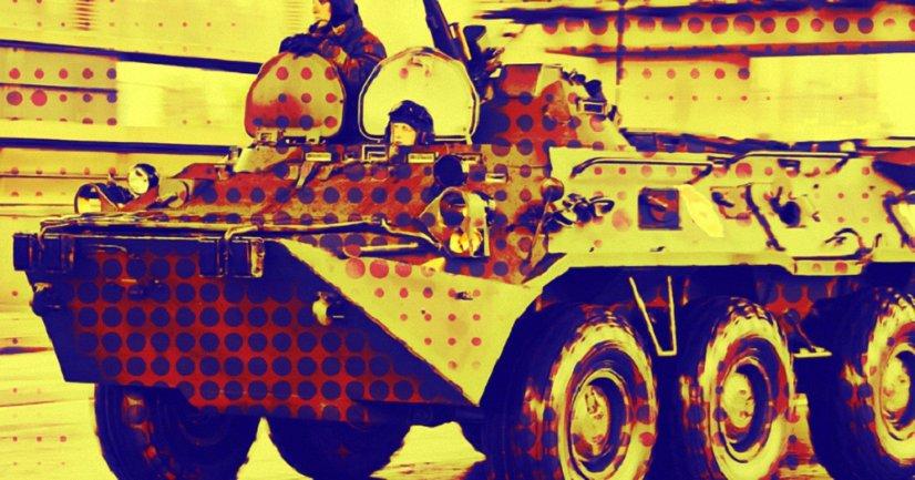 Боевики на камеру назвали модифицированный БТР-80 старым советским БТР-70 - фото 1