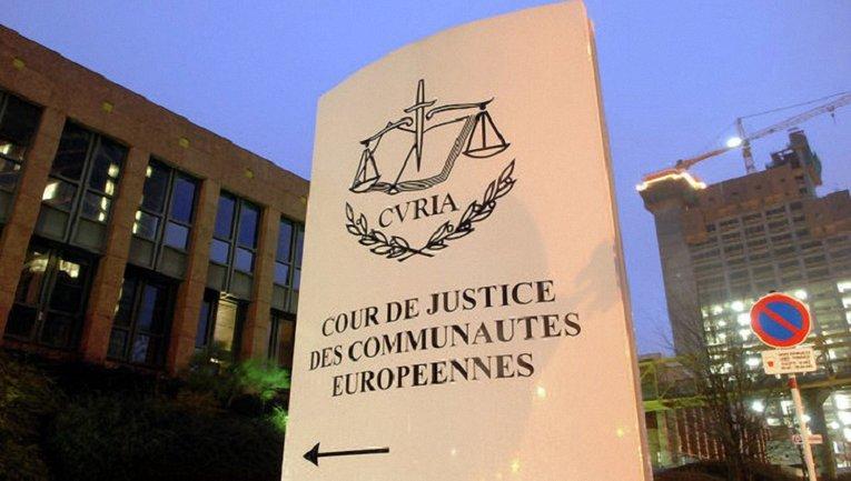 Европейский суд применит принцип прецедентного права относительно жалоб российских компаний на санкции - фото 1