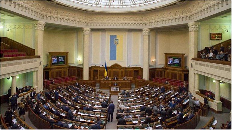 ВР обратилась к парламентариям мира - фото 1