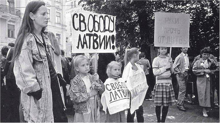 Латвійські барикади. Як Москва ледь не захопила владу у Ризі малими силами - фото 1
