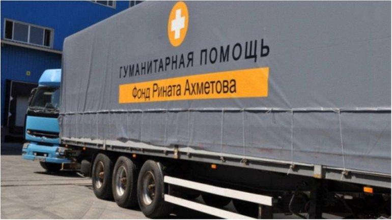 Жителя Донецка, который вез боевикам радиостанции, взяли под стражу - фото 1