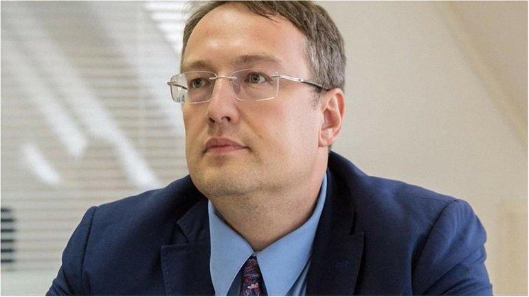 Нардеп также осудил публикацию списка украинских заложников - фото 1
