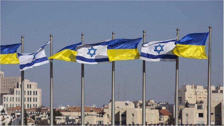 Украина и Израиль возобновили переговоры о ЗСТ - фото 1