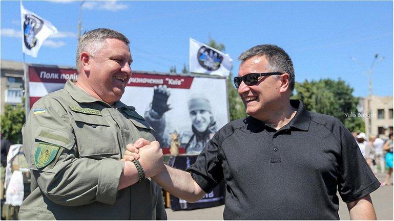 Крищенко и Аваков - фото 1