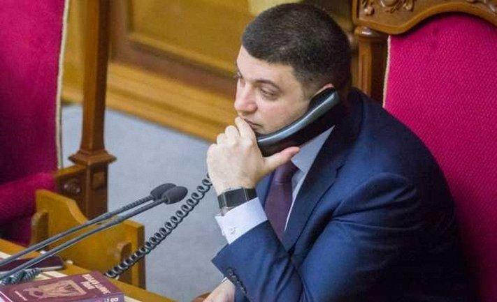 В ЕС пообещали Гройсману выделить Украине финансы на энергоэффективность страны - фото 1