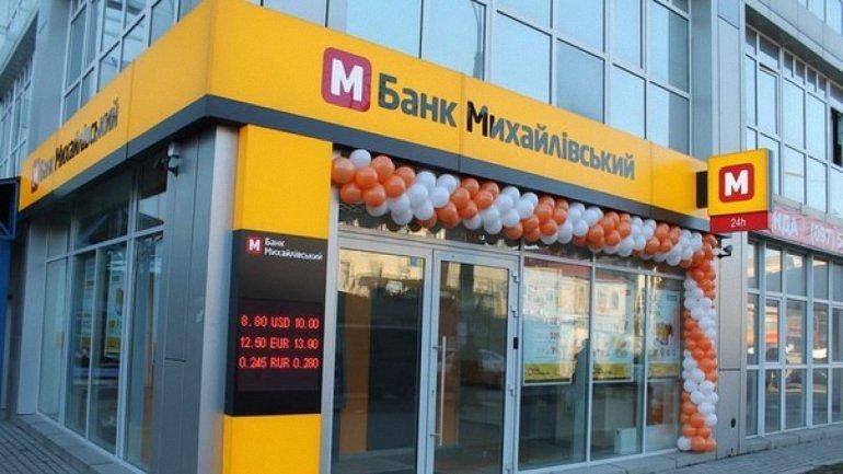 Киевский суд дар разрешение на арест экс-главы банка - фото 1