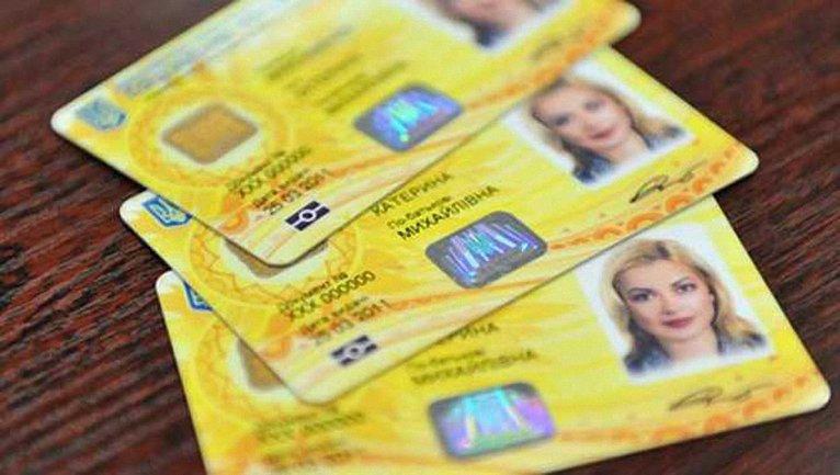 Биометрические паспорта забыли внести в договор о безвизовых поездках - фото 1