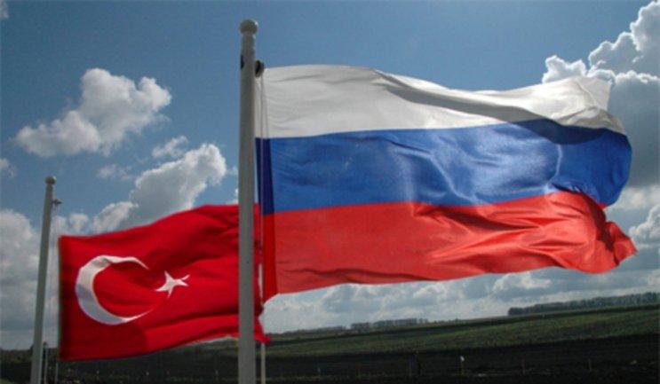 Россияне планировали взрывы в Стамбуле - фото 1