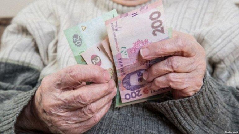 На оккупированной территории более 1,2 млн пенсионеров - фото 1