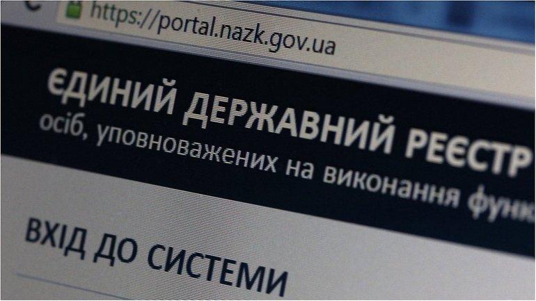 """В Украине стартовала """"вторая волна"""" электронного декларирования - фото 1"""