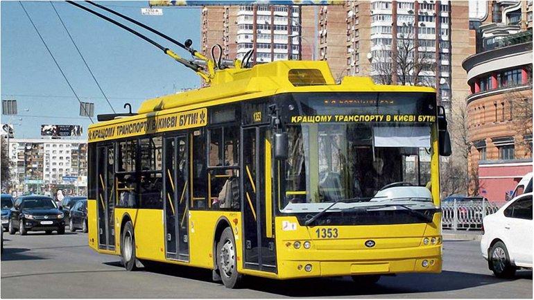 Проезд в частных маршрутках подорожает на одну гривну - фото 1
