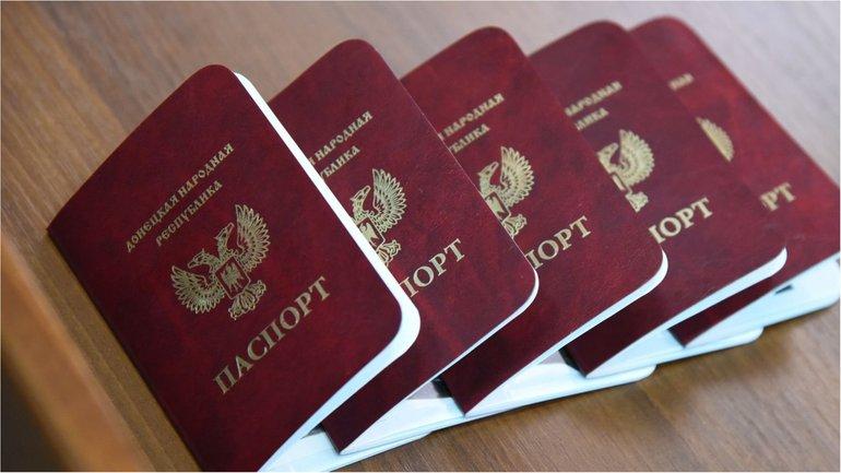 """Паспорта """"ДНР"""" не признают даже российские пограничники  - фото 1"""
