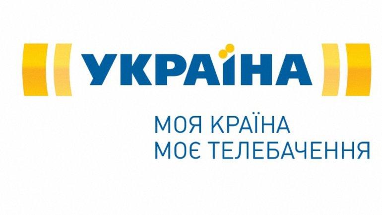 """Україна"" Ахметова веде роботу проти України - фото 1"