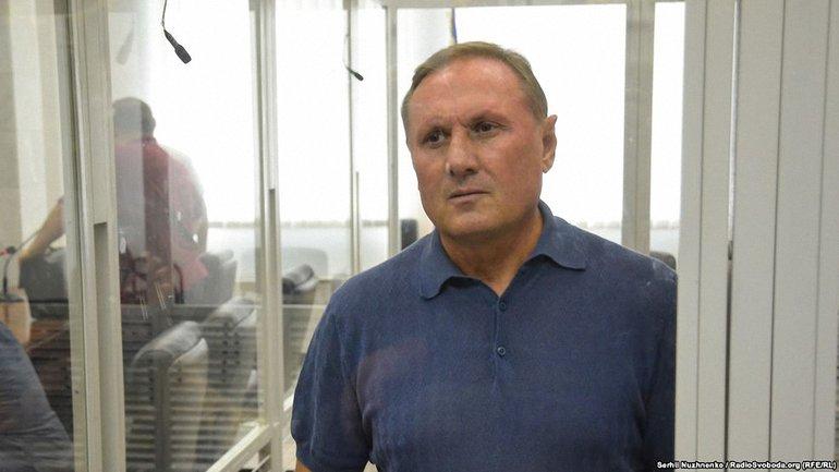Александра Ефремова в суде будет представлять бесплатный адвокат - фото 1