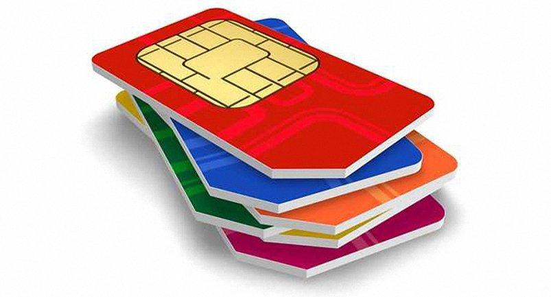Украинцы скоро смогут переходить на другие мобильные операторы, сохраняя номер - фото 1