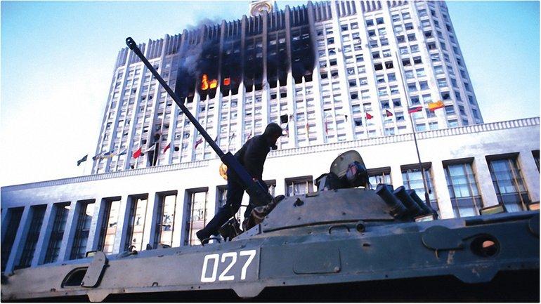 Москва. 1993-й - фото 1
