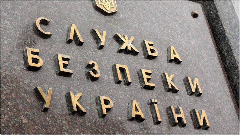 СБУ разоблачила злоумышленников - фото 1
