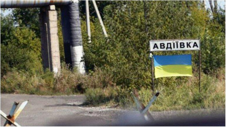 Сегодня из Авдеевки планируют эвакуировать ещё 33 человека - фото 1