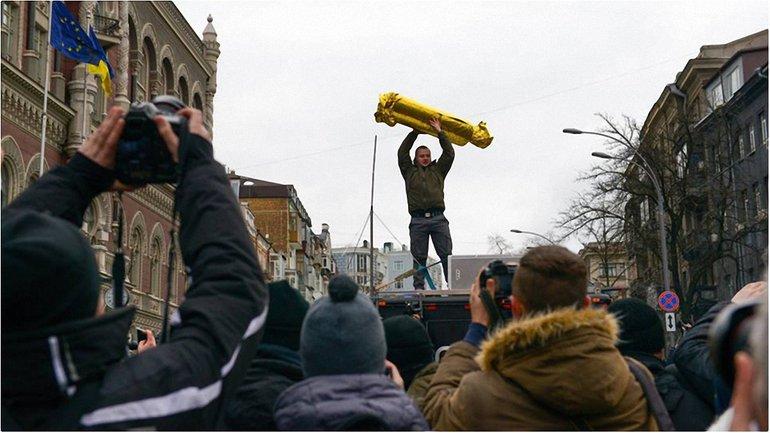 А на сладкое - протест - фото 1