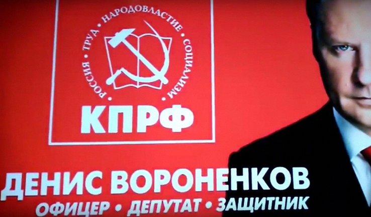Проигравший на выборах в России экс-депутат приехал в Украину и получил гражданство - фото 1