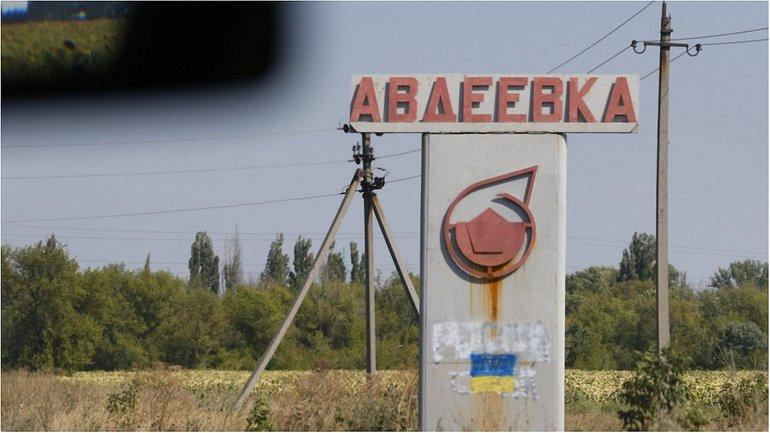 Активные обстрелы Авдеевки продолжаются уже третью неделю - фото 1