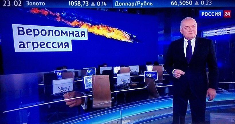 Типичные эфиры российского ТВ - фото 1